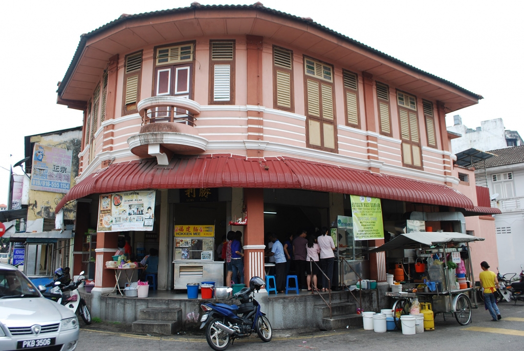 Seng Lee Cafe, Burmah Road