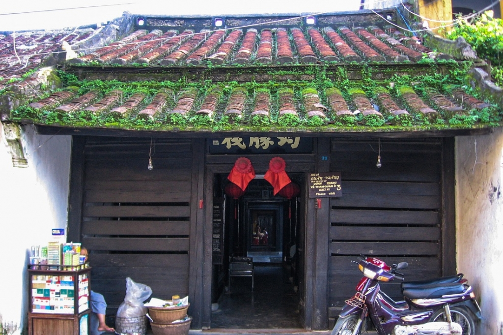Hoi An Vietnam Ancient House of Quan Thang