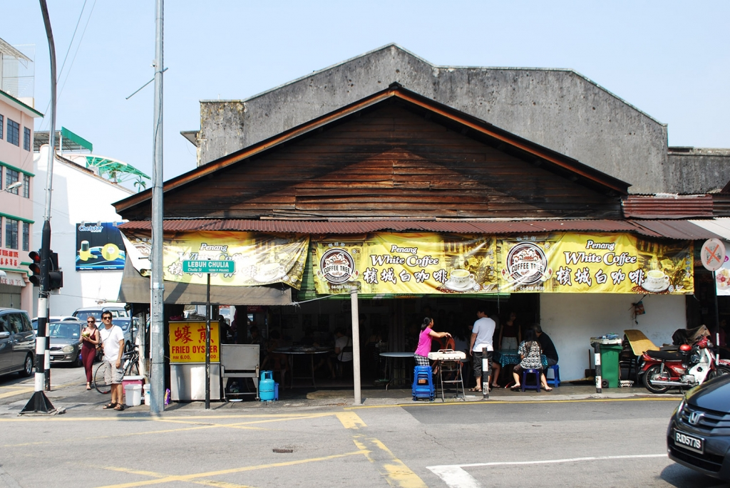 Lam Ah Kopitiam on Beach Street, Penang