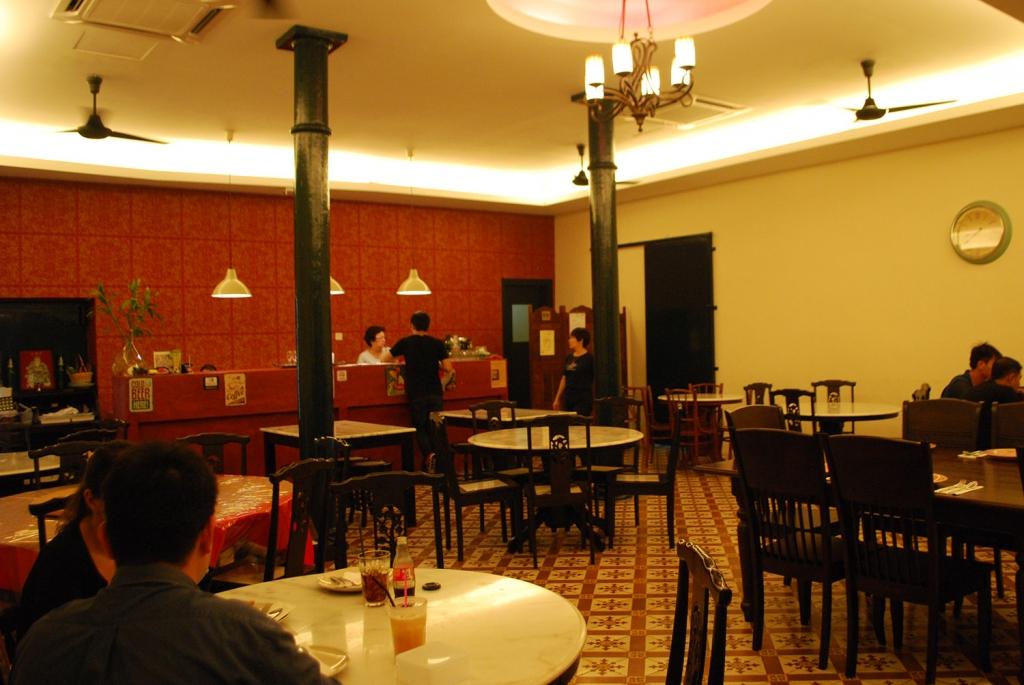 Auntie Gaik Lean's Peranakan restaurant